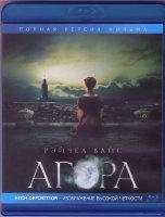 Агора (Blu-ray)