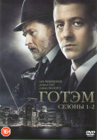 Готэм 1,2 Сезоны (34 серии)