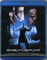 Эквилибриум (Blu-ray)