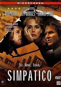 Симпатико на DVD