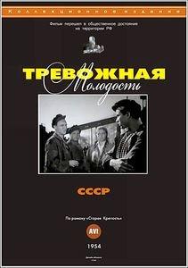 Старая крепость (2 DVD) на DVD