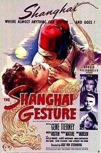Жестокий Шанхай  на DVD