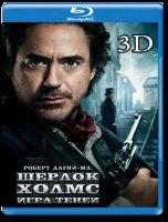 Шерлок Холмс 2 Игра теней 3D (Blu-ray)