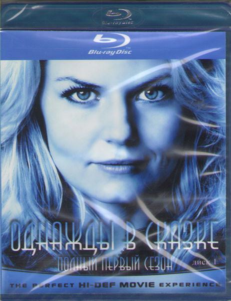 В некотором царстве (Однажды в сказке) (22 серии) (2 Blu-ray)* на Blu-ray