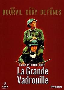 Большая прогулка (Жерар Ури) на DVD