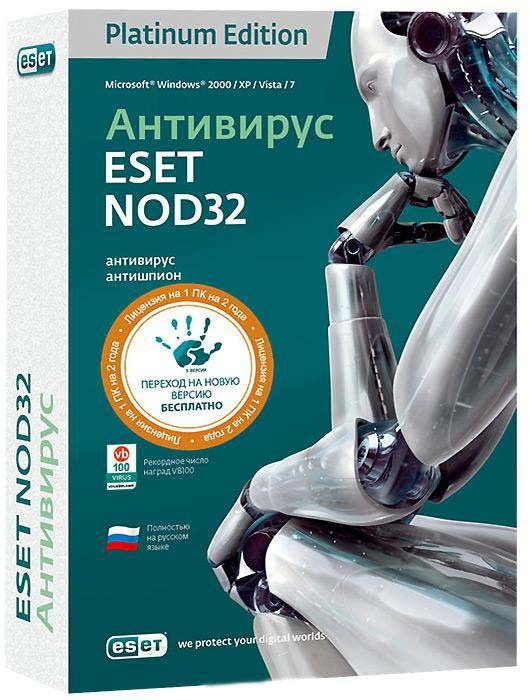 Eset NOD32 Антивирус Platinum Edition (на 1 ПК) Лицензия на 2 года (PC CD)