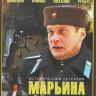 Марьина роща 1,2 Сезоны (32 серии) на DVD