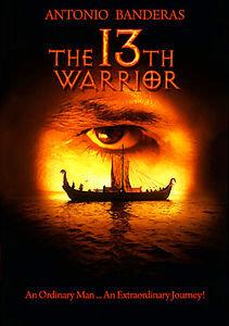 Тринадцатый воин (13 воин) на DVD