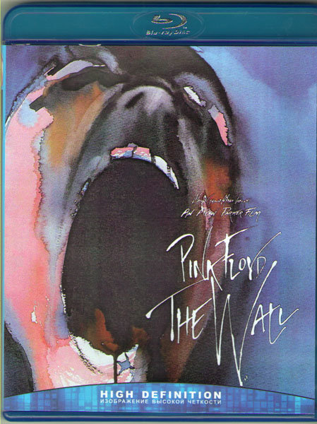 Pink Floyd The Wall (Blu-ray)*