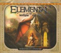 Elemental Войны магов (PC DVD)