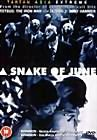 Июльская змея (DVD на заказ) на DVD