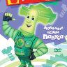Фиксики Любимые серии Папуса (10 серий) на DVD