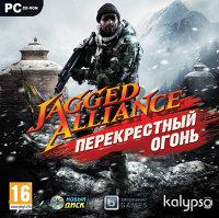 Jagged Alliance Перекрестный огонь (PC DVD)
