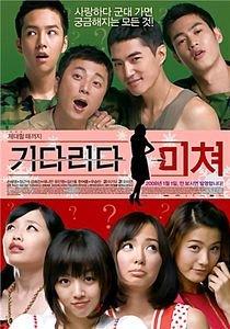 Сумасшествия 2 на DVD