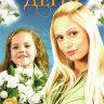 Татьянин день (66-130 серии) на DVD