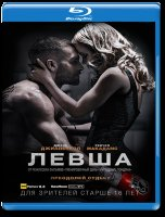 Левша (Blu-ray)