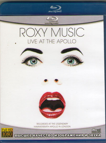 Roxy music live at the apollo 2001 (Blu-ray)* на Blu-ray