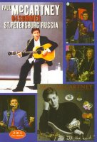 Paul McCartney (04 summer St.Petersburg / All the best)