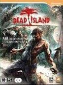 Dead Island Подарочное издание (PC DVD)