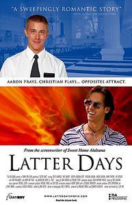 Последние дни на DVD