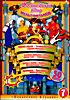 Аргонавты / Приключения Мюнхгаузена / Бобик в гостях у Барбоса / Великолепный Гоша / Золотая антилопа / Кто сказал мяу? / Мальчик с пальчик / Серая ше на DVD