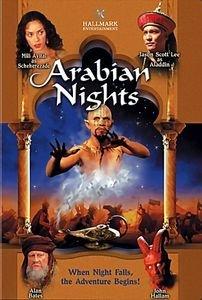 Арабские приключения на DVD
