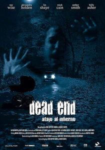 Тупик на DVD