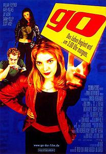 Экстази на DVD