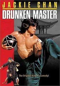 Пьяный мастер на DVD
