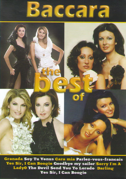 Baccara The Best of на DVD