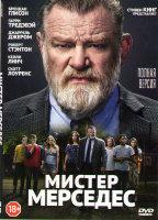 Мистер Мерседес 1 Сезон (10 серий)