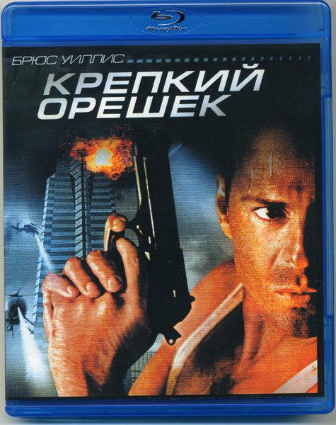 Крепкий орешек (Blu-ray)* на Blu-ray