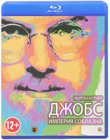 Джобс Империя соблазна (Blu-ray)