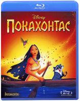 Покахонтас 1,2 (2 Blu-ray)