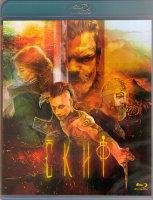 Скиф (Blu-ray)