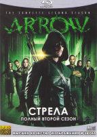 Стрела 2 Сезон (23 серии) (4 Blu-ray)