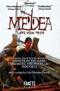 Медея   на DVD