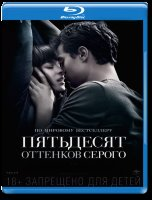 Пятьдесят оттенков серого (Blu-ray)