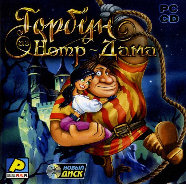 Горбун из Нотр Дама (PC CD)