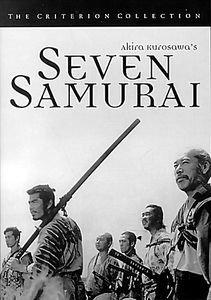 Семь самураев   на DVD