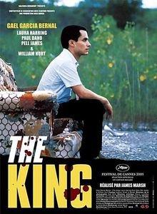 Король на DVD