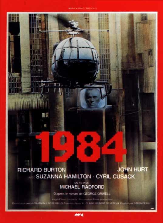 1984 (Без полиграфии!) на DVD