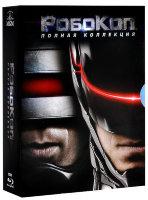 РобоКоп Квадрология (4 Blu-ray)