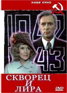 Весна (реж. Григорий Александров) на DVD