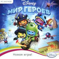 Disney Мир Героев (PC DVD)