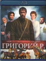 Распутин (Григорий Р) (8 серий) (Blu-ray)