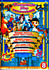 Аленький цветочек / Волшебник изумрудного города 1-10 серии / Капитошка / Мумми-Троль и комета / Сказка о рыбаке и рыбке / Чучело мяучело / Гуси-лебед на DVD