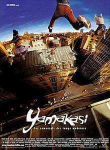 Ямакаси: Новые самураи на DVD