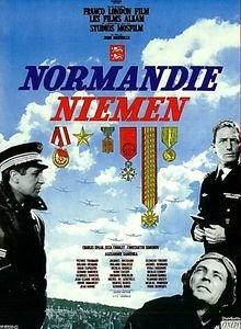Нормандия-неман  на DVD