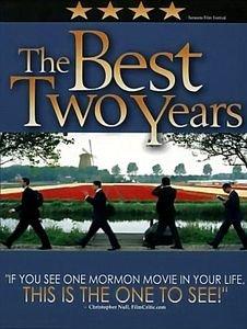 Лучшие два года на DVD